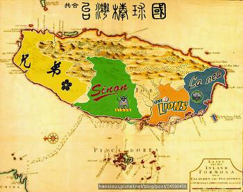 [시리즈] 타이완 야구 100년의 역사 - 제6편 -