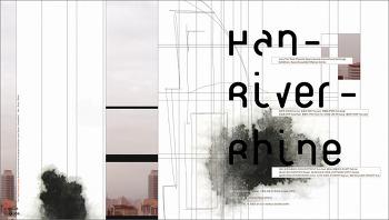 Han-River-Rhine Exhibition