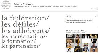 파리 의상 조합(FEDERATION FRANCAISE DE LA COUTURE)의 역할과 목적에 대하여...