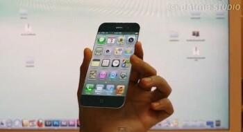 이것이 아이폰5라면 당장 지르겠다!