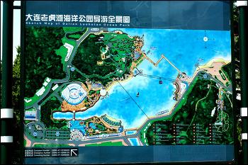 중국 대련 자전거 여행 - 로후탄 해양공원 8편
