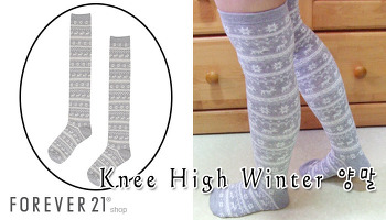 [FOREVER21] Knee High Winter 양말, 포에버21