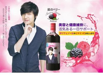 이민호 고창 복분자음료 일본 광고사진