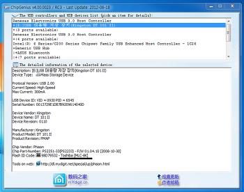 Windows To Go(윈도우8포터블 만들기)