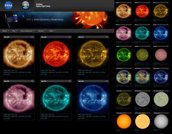 다양한 태양의 모습 3D