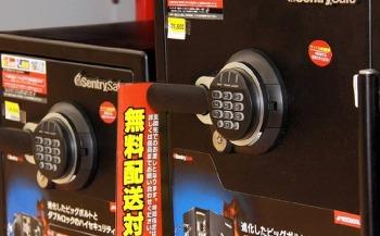 주민등록번호 보관하려고 가정용 금고 구입하는 일본인들