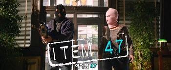 Marvel One Shot - Item 47 한글자막