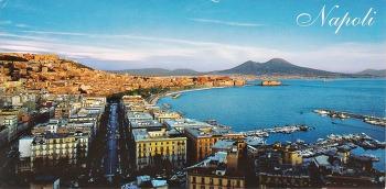 우울함을 치료하는 나폴리의 태양,  O sole mio