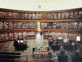 스톡홀름 시립도서관 stockholm public library