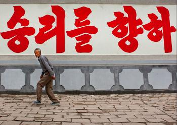 북한 조선인민군과 여군 증가....그이유는?