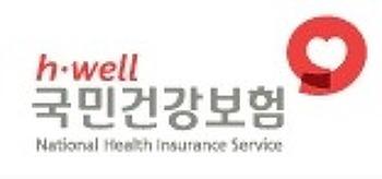 [BIGDATA] 국민건강보험공단(건보공단) 공공 빅데이터(bigdata) 활용한 공익 서비스 제공