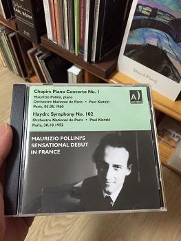 [힐링클래식]8. 마우리치오 폴리니 / 쇼팽 피아노 협주곡 1번 데뷔 실황