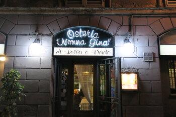 Siena, 할머니가 해주는 전통음식 같았던 Osteria Nonna Gina