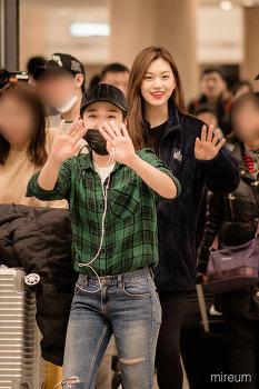 [17.02.23] 유정 도연 인천공항 입국 (11pic) by 미름