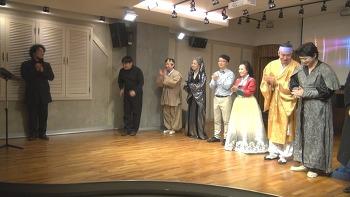 [수아트홀] 150107  나인테일즈 창작오페라 갈라콘서트 부산공연