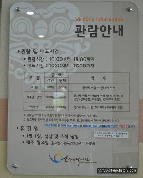 인천 가볼만한곳- 인천 소래 포구 여행 후기 (소래역사관,철교,전통어시장 등)