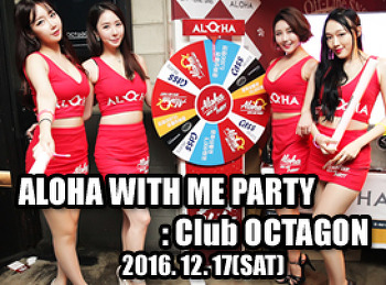 2016. 12. 17 (SAT) ALOHA WITE ME PARTY @ OCTAGON