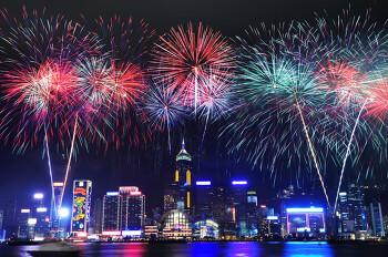 홍콩 반환 20주년