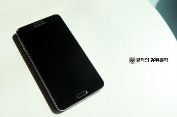 갤럭시 노트3 네오 리얼리뷰, 삼성의 보급형 전략폰.