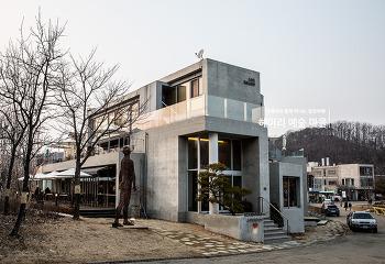 헤이리 예술마을 건축물 풍경 첫 번째!