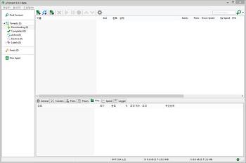 토렌트 (torrent) 크래쉬 덤프 2.2.1 버전으로 갈아타기