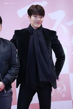 160218 영화 순정 VIP 시사회 김우빈
