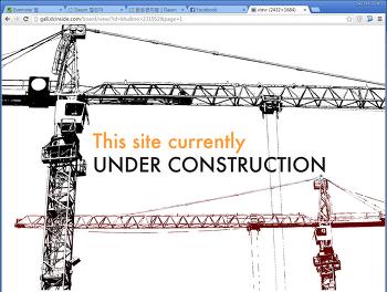 디시인사이드 Under construction