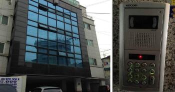한국기록전문가협회 새 사무실 오시는 길!