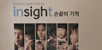 '원츠' 뿐 아니라 '니즈'도 충족시켰던 '삼성 갤럭시 S4 ZOOM 캠페인'