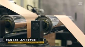 SHOWA-SEIKO展示ブースの製品広報映像2017 /  SHOWA-SEIKO전시 부스용 제품 홍보 영상2017