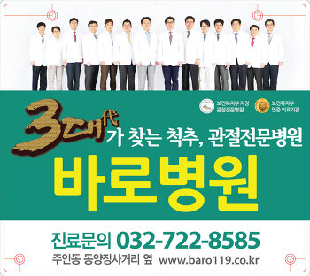 [이마트 카트광고]병원광고 안내 (쇼핑카트광고 진행)