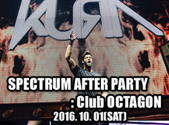 2016. 10. 01 (SAT) SPECTRUM AFTER PARTY @ OCTAGON