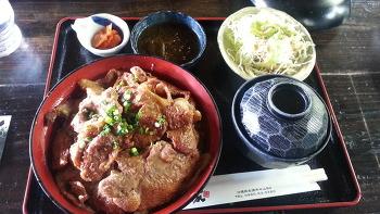 [오키나와생활]오키나와 북부 맛집 '우후야(うふやー)'