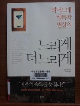 책사진-2(독서목록)