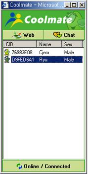 1999년 메신저 (Coolmate)