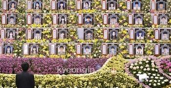 대한민국 현대사 연재를 시작하며