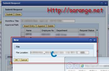 SAP에서 파일 업로드 시 버퍼링 혹은 대기상태
