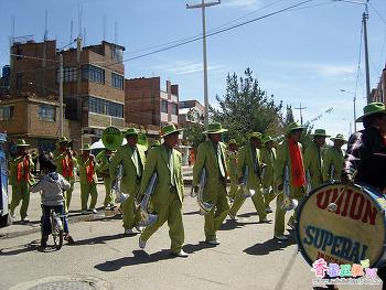 볼리비아 여행기 - 11 티티카카 호수의 우로스 섬에 가다