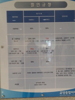 고양 백석종합터미널 시외버스 시간표
