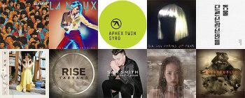Music Webzine M 2014 올해의 노래 10