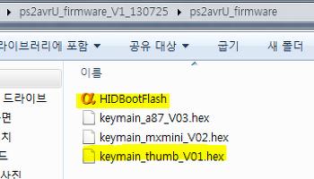 ps2avr thumb V0.1 미니키보드 (비키스타일) 펌업데이타 기록