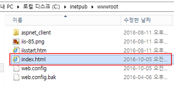 OWA HTTP 연결을 HTTPS로 Redirect 하기