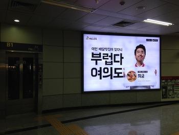 광고와 엔터테인먼트의 결합 - 브랜디드 엔터테인먼트 마케팅