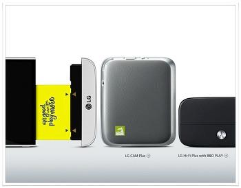 LG G5 (LG-F700S) 가격 및 공시지원금 확인