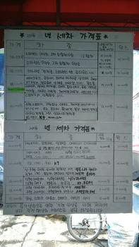 광명 울트라 세차장 가격표