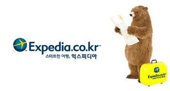 클릭을 매출로 연결하는 익스피디아의 온라인 마케팅 사례