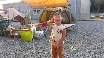 2014.09.13~14 갑자기 떠난 별꽃해농원캠핑장