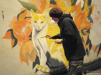 괭인의 길고양이 벽화 (3)