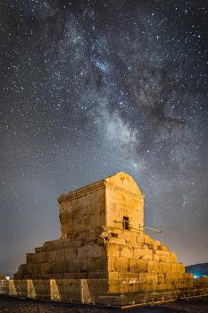 <파라다이스>가 나온 이란의 파사르가데(Pasargadae)