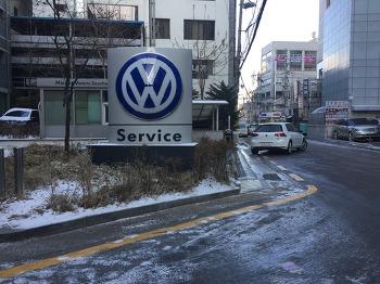 폭스바겐 서비스 센터 방문과 워터펌프 불량으로 인한 냉각수 누수 (폭스바겐+골프+서초 마이스터모터스+방문기)